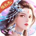 四海问剑行红包版v1.0.0