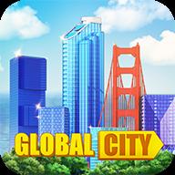 全球城市游戏破解版中文版v0.1.4494安卓版