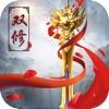 飘鸿剑影红包版v1.0.0安卓版
