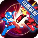 火柴人超级英雄战争中文版内置菜单v2.1虫虫助手版