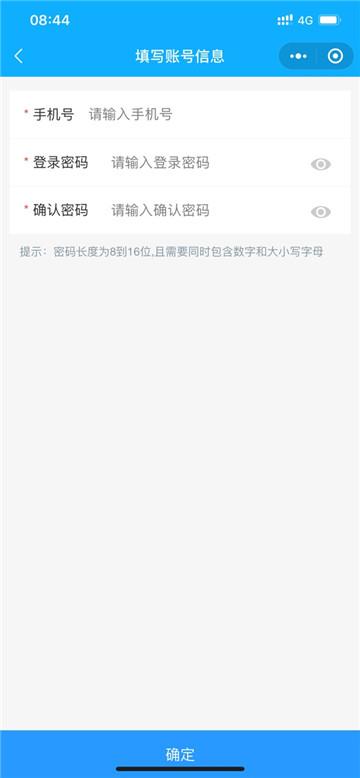 北京冷�食品追溯平�_官方appv1.0