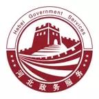 河北冀时办app官方版v2.1.0安卓版