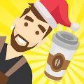 咖啡师之星官方版v1.6.8.0