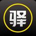 驿管家app官方版v1.4.8安卓版