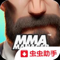 mma经理中文版v0.35.0安卓版