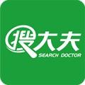 搜大夫官方appv1.0最新版