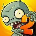 植物大战僵尸无尽版破解版v2.5.6最新版