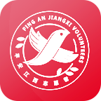 平安江西app官方版本v2.5.1最新版