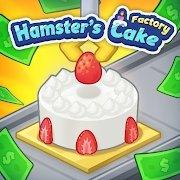 仓鼠蛋糕大亨游戏官方版v1.0.2 安卓版