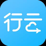 行云全球汇app海外采购手机版v4.1.4 安卓版