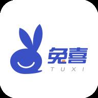 兔喜快递柜app官方版v2.7.0安卓版