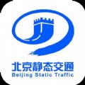 静态交通共享app最新安卓版免费下载