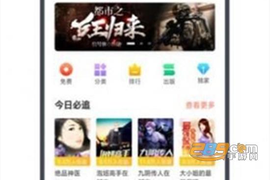 豆豆日记app无限会员永久免费版
