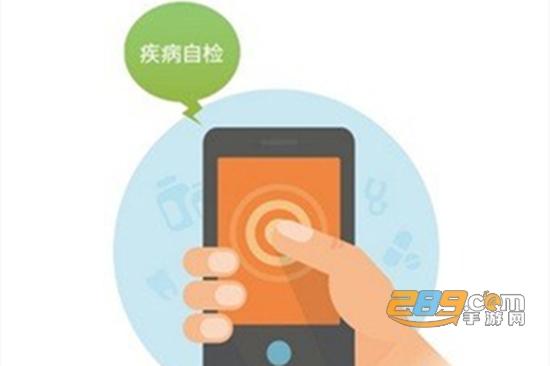京�t通app最新官�W版