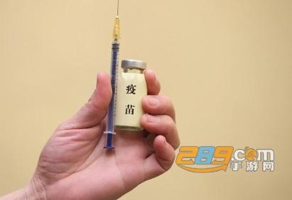 粤苗1.1.5app官方手机版