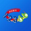 广西税务用人单位客户端(社保费专用)appv1.1.1安卓版