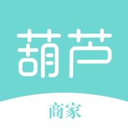 葫芦商家app官方版