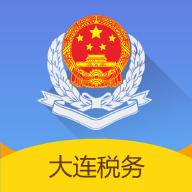 大连电子税务局app最新官方版v2.6.31安卓版