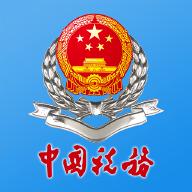 江西省电子税务局2021官方版v2.1.0