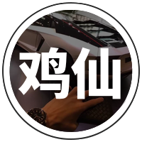 �u仙�o助�件v1.3最新版