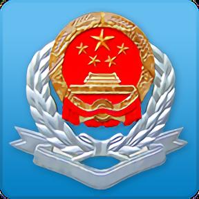 广东省电子税务局app最新官方版v1.0.0安卓版