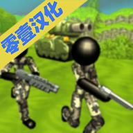 火柴人��F���零壹�h化版v1.0.0
