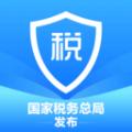 个人所得税2021年计算器app最新官方版v1.1.24安卓版
