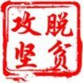 �r村房屋安全信息采集助手appv1.0安卓版