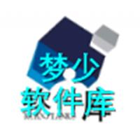 梦少软件库分享v1.0斗球体育nba