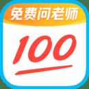 作�I��2021寒假作�I答案安卓版v13.3.0