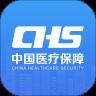 国家医保服务平台app激活电子医保凭