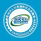 扬州人社app官方版v1.1.30最新版
