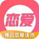 ��墼��g技巧app免�M不要�Xv5.0