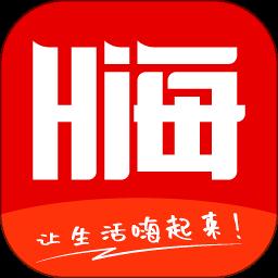 �嗨app官方版v1.0.9安卓版