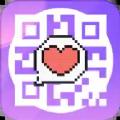 二维码制作生成器免费版v3.0.1312
