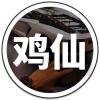 和平精英鸡仙盒子辅助最新破解版v2.2最新版
