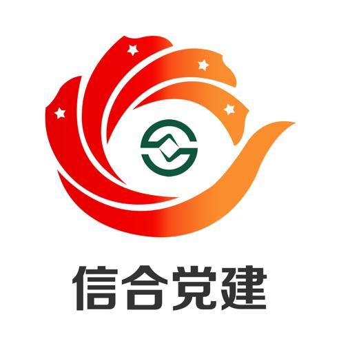 陕西信合党建app官方版v1.0斗球体育nba