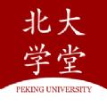 北大学堂app官网登录入口v1.0.0安卓版