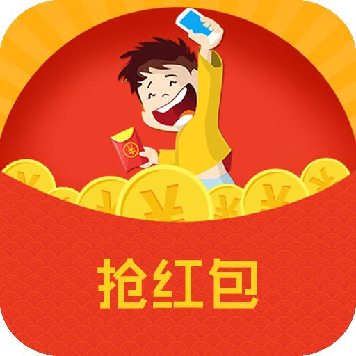 微信抢红包神器2021免费版v1.0安卓版