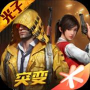 红仙超广角画质appv2021稳定版
