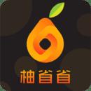 柚省省app官方版v3.6.3
