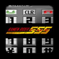 假面�T士555腰��模�M器2021版v1.2最新版
