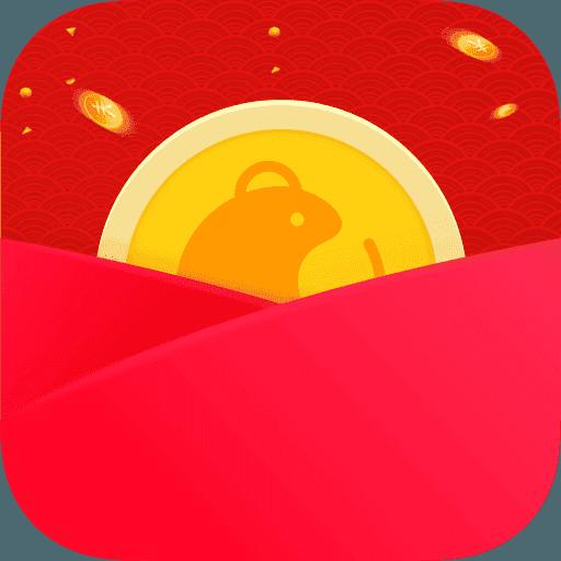 2021春节抢红包神器最新免费版v1.0免费版