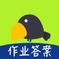 作�I搜�}�<�app免�M含答案手�C版v