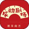 笑����2020完整版app最新版v1.0.3安卓版