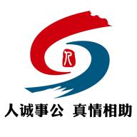青岛人社app官方查询个人社保最新版v1.87最新版