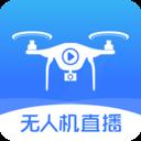 御空�o人�C直播appv2.3.6安卓版