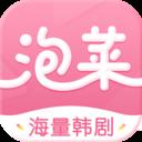 泡菜��l�n��app3.5.1