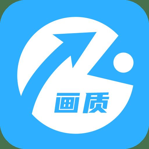 和平精英px画质助手免费安卓版v1.0安卓版