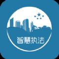 智慧�谭�app最新安卓版v1.118最新版